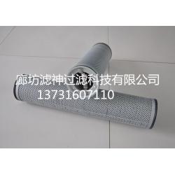 温州FAX-160x20黎明液压油滤芯价格