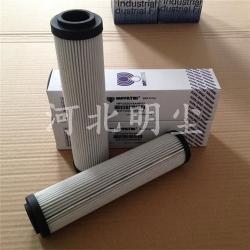 STR0502SG1M60翡翠滤芯STR0502SG1M90