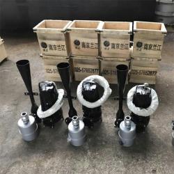 自吸式射流曝气机QSB2.2
