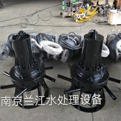 南京离心式潜水曝气机QXB3KW