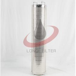 30-150-207 硅藻土滤芯