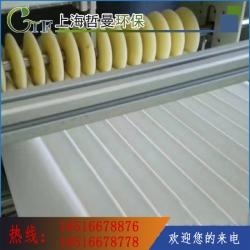 除尘过滤袋 自动热合褶皱生产线