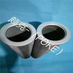 施罗德滤芯 39QZ10V 高压液压油滤芯
