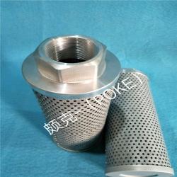 黎明液压滤芯 HU-160*10  液压油滤芯