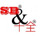 台湾十全SB/WOW阀门总代理