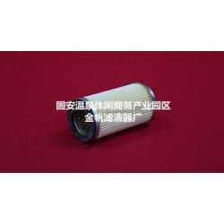 普旭0532000031真空泵排气滤芯
