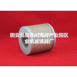 普旭真空泵0532000034排气滤芯