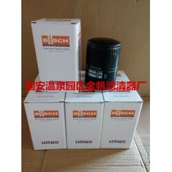 食品包装行业专用真空泵滤芯-0532000002