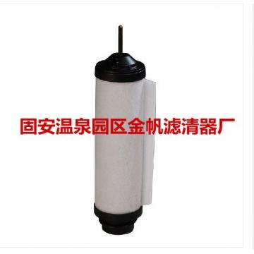 莱宝真空泵过滤器,71064763型号