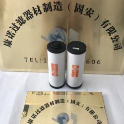 新款普旭真空泵滤芯油雾分离器排气过滤器,0532140156