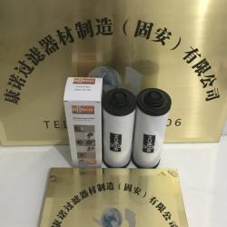 德国普旭真空泵油雾分离器排气过滤器滤芯,0532140154
