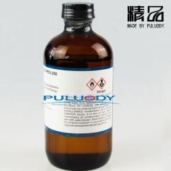 苯胺点标准品  苯胺点标准物质