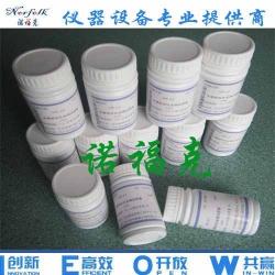 水总硬度快速测控胶囊 水质硬度測試胶囊