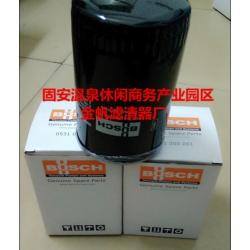 橡胶硫化行业专用真空泵滤芯-普旭0531000005油过滤芯