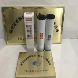 0532140159普旭真空泵油雾分离器排气过滤器进气油滤芯