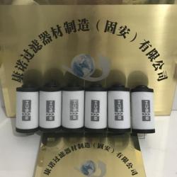 普旭真空泵滤芯0532140155