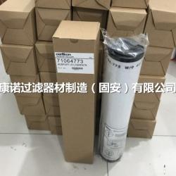 莱宝真空泵滤芯71416340-真空泵滤芯生产厂家