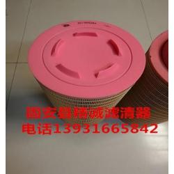 【精诚】厂家直销32/925284替代JCB杰西博空气滤芯