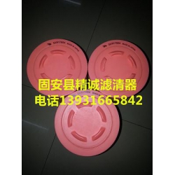 【精诚】厂家直销32/917804替代JCB杰西博空气滤芯