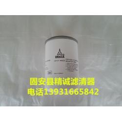 【精诚】厂家直销01174423替代道依茨柴油滤芯