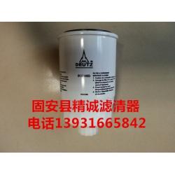 【精诚】厂家直销01174483替代道依茨柴油滤芯