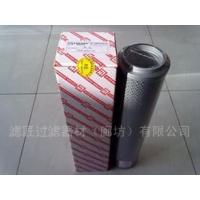 HX-40×10黎明液压滤芯批发报价【滤匠】