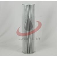 RFB-630*10-C黎明液压油偶滤芯