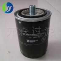 MTU船用发电机组0010920301柴油滤芯