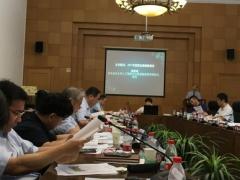 """国家治理指数最新报告在沪发布 首次增加""""难度系数"""" 中国治理能力进入前十"""