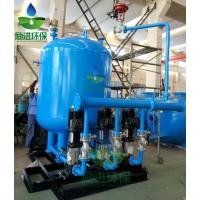 二次汽冷凝水回收装置