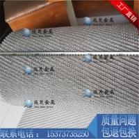 304不锈钢气液过滤网60-150型  破沫网 工厂直供