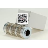 K3092062雅歌ARGO滤芯
