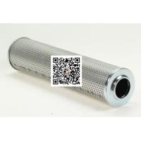 雅歌ARGO滤芯P2083301