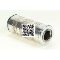 P3051062雅歌ARGO滤芯