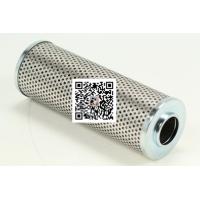 雅歌液压油滤芯P3072062