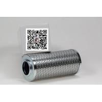 雅歌液压油滤芯P3081701