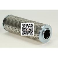 雅歌液压油滤芯P3082301