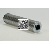 雅歌液压油滤芯P3083301