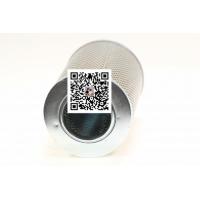 雅歌液压油滤芯P3111700
