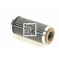 雅歌液压油滤芯S2061300