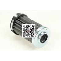 雅歌液压油滤芯S3050850