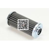 汽轮机高低调门滤芯HQ25.600.11Z