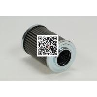 S3071000雅歌液压油滤芯