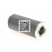 雅歌液压油滤芯V2126008