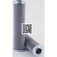 雅歌ARGO液压滤芯V2083303