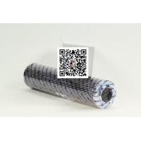 雅歌ARGO液压滤芯V2083306