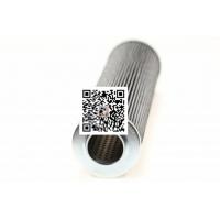 雅歌液压油滤芯V2126036