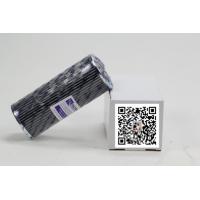 雅歌液压油滤芯V3051053
