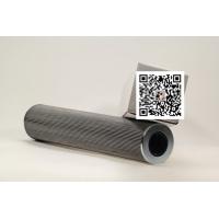 雅歌液压油滤芯V2126003