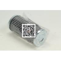 雅歌液压油滤芯V3051036